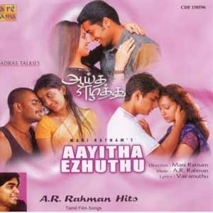 Ayitha Ezhuthu Songs Download SouthMp3.Org