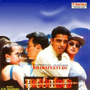 Bharateeyudu Songs