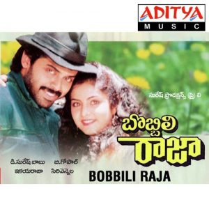 Bobbili Raja Songs