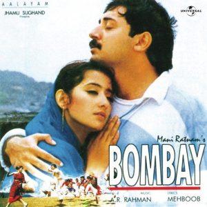 Bombay Songs