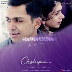 Cheliyaa Songs