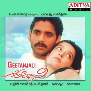 Geetanjali Songs
