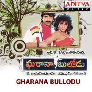 Gharana Bullodu Songs
