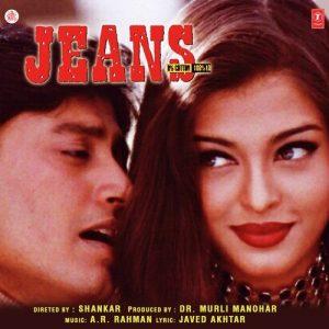 Jeans Songs