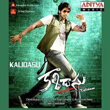 Kalidasu Songs