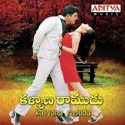 Kalyana Ramudu Songs Download Southmp3 Org