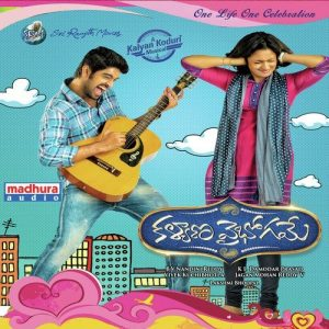 Kalyana Vaibhogame Songs