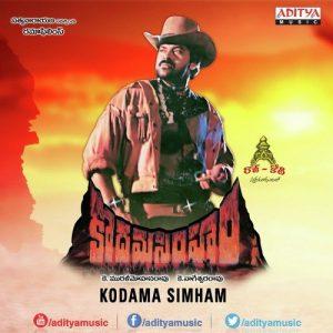 Kodama Simham Songs