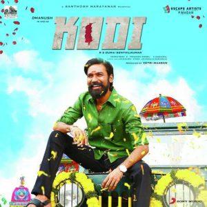 Kodi Songs