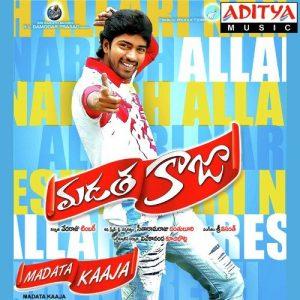 Madata Kaaja Songs