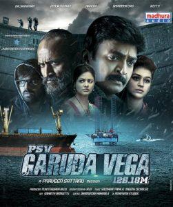 PSV Garuda Vega Songs