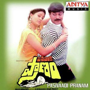 Pasivadi Pranam Songs