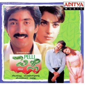 Pelli Songs