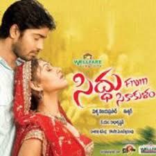 Sidhu From Sikaakulam Songs