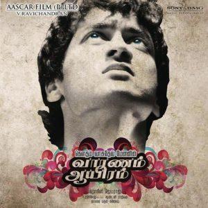 Vaaranam Aayiram Songs