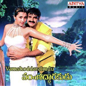 Vamshodharakudu Songs