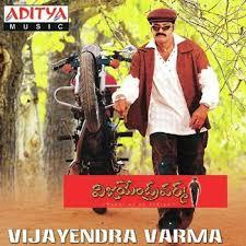 Vijayendra Varma Songs