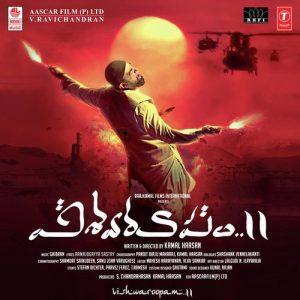 Vishwaroopam 2 Songs
