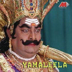Yamaleela Songs