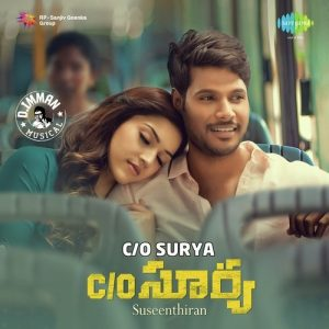C/O Surya Songs