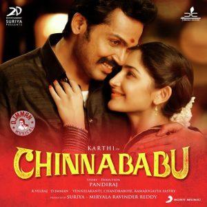 Chinababu Songs