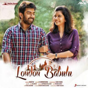 London Babulu (2017)