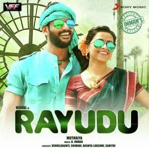 Rayudu Songs