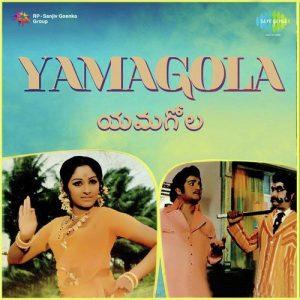 Yamagola Songs