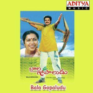 Bala Gopaludu Songs