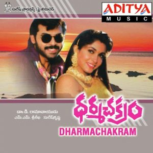 Dharma Chakram Songs