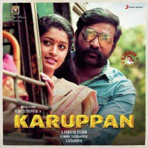 Karuppan Songs