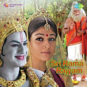 Sri Ramarajyam Songs