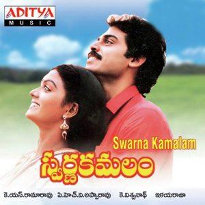 Swarnakamalam Songs
