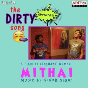 Mithai Songs