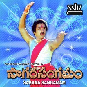 Sagara Sangamam Songs