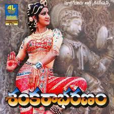 Shankarabharanam Songs