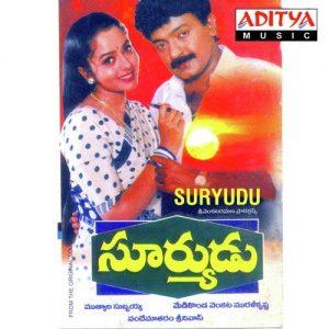 Suryudu Songs