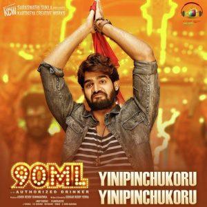 90ML Mp3 Songs