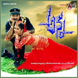 Anna Mp3 Songs