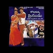 Korukunna Priyudu Songs