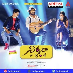 Nirmala Convent Songs