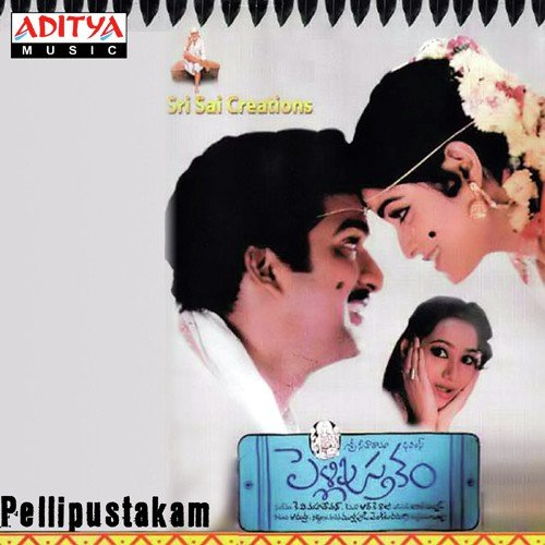 Pelli Pusthakam Songs