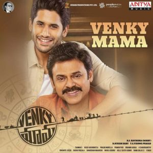 Venky Mama Songs
