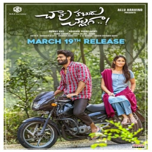 Chaavu Kaburu Challaga Songs