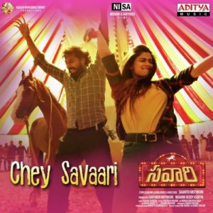Savaari Songs