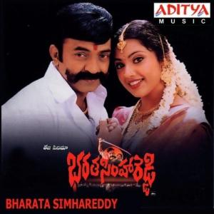 Bharata Simha Reddy Songs