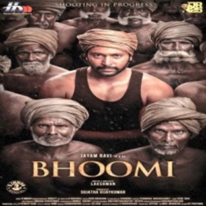 Bhoomi Mp3 Songs