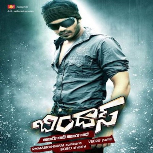 Manchu Manoj's Bindaas Songs Download