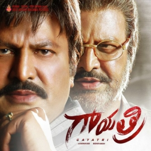 Gayatri Mp3 Songs