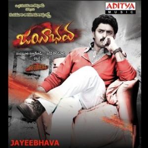 Jayeebhava Songs